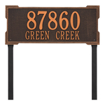 The Roanoke Rectangle Address Plaque with a Oil Rubbed Bronze Finish, Estate Lawn with Two Lines of Text