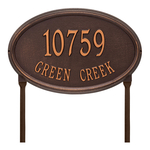 The Concord Raised Border Oval Shape Address Plaque with a Antique Copper Finish, Estate Lawn with Two Lines of Text