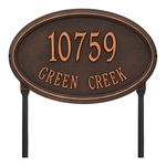 The Concord Raised Border Oval Shape Address Plaque with a Oil Rubbed Bronze Finish, Estate Lawn with Two Lines of Text