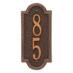 Personalized Richmond Vertical Mini Wall Plaque