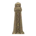 Personalized Lighthouse Vertical Plaque Antique Brass