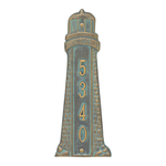 Personalized Lighthouse Vertical Plaque Bronze Verdigris