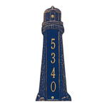 Personalized Lighthouse Vertical Plaque Dark Blue & Gold
