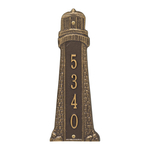 Personalized Lighthouse Vertical Plaque Bronze & Gold