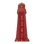 Personalized Lighthouse Vertical Plaque Red & Gold