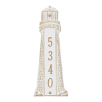 Personalized Lighthouse Vertical Plaque White & Gold