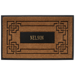 Personalized Sailor's Knot Personalized Coir Mat Black & Brown